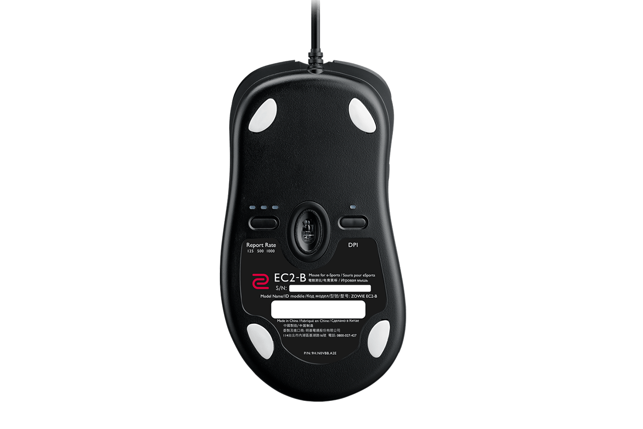 ZOWIE EC2-B Ergonomic Gaming Mouse for Esports by BENQ
